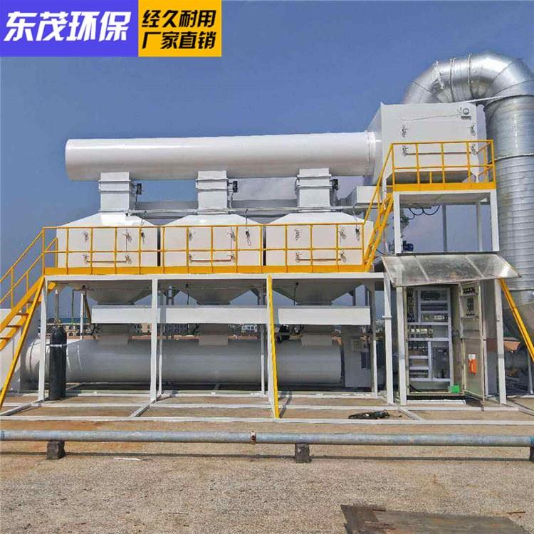 【热销】RCO催化燃烧设备  厂家直销 价格优惠