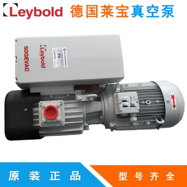 现货供应莱宝真空泵原装莱宝真空泵SV100B