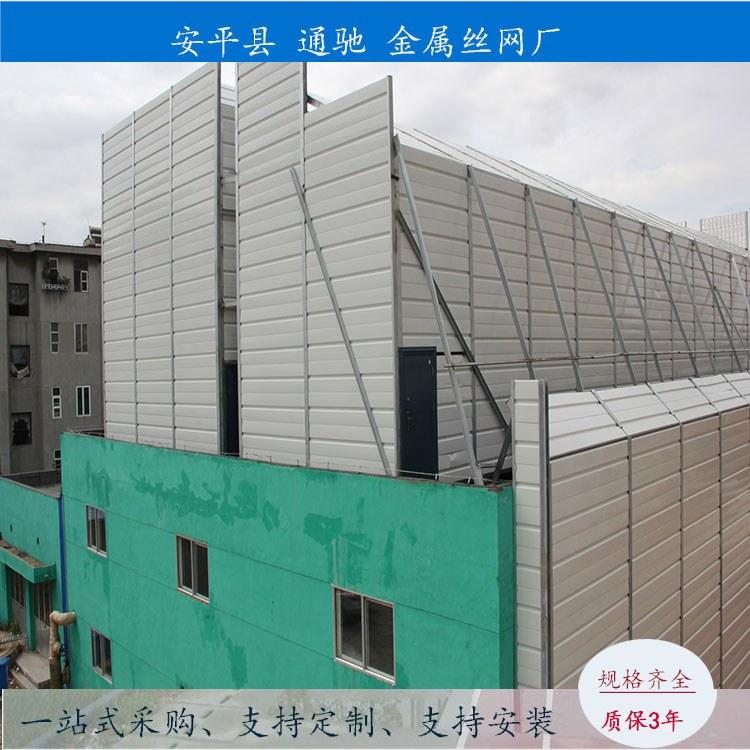 空调机组声屏障 厂家直销电机隔音降噪板 厂区楼顶空调机组隔声屏障