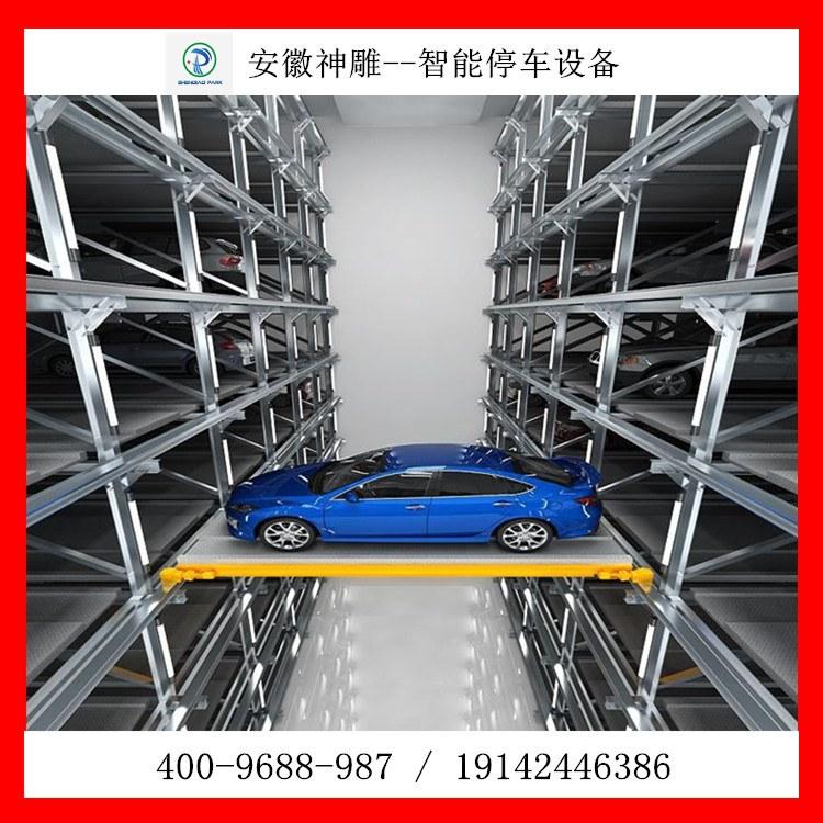 安徽地区 厂家供应 平面移动类智能停车设备