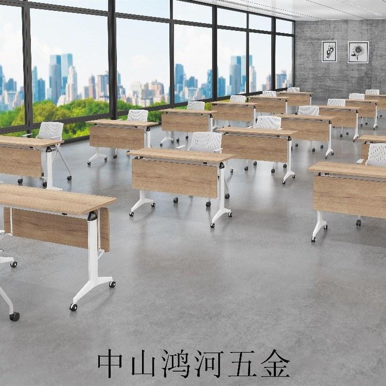 室内折叠会议桌组合折叠桌厂家