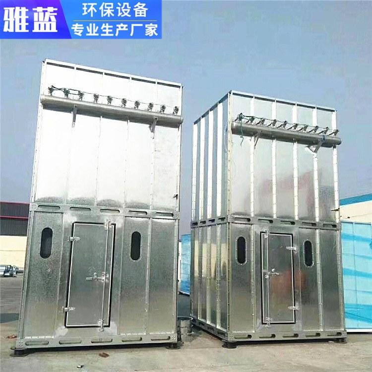 厂家直销供应中央除尘设备 脉冲布袋除尘设备雅蓝环保