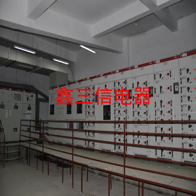 西昌配电设备厂家   配电设备哪家质量好   高低压开关柜  认准鑫三信电器 来电就有优惠 变压器厂
