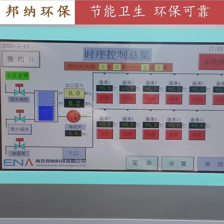 工业加湿器批发 工业设计加湿器厂家