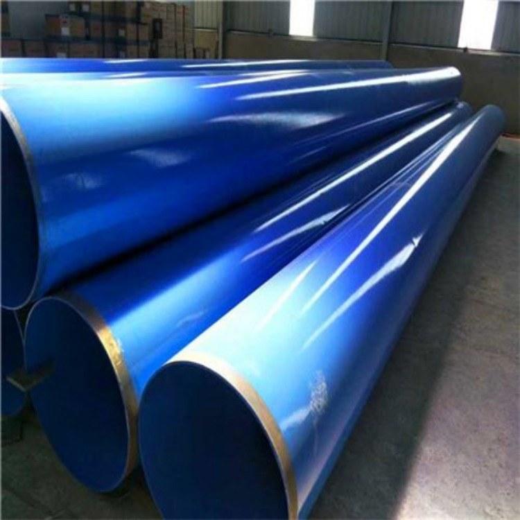 专业加工内外单层聚乙烯内环氧复合钢管生产厂家