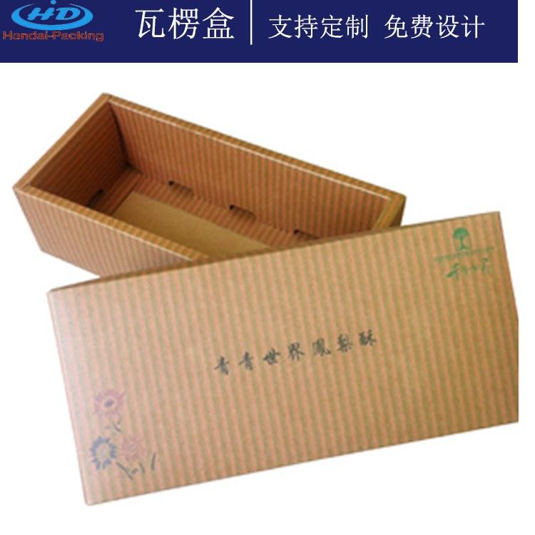 飞机瓦楞盒印刷 南京瓦楞彩盒制作