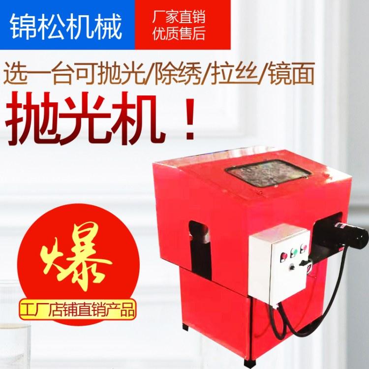 锦松抛光机械制造   钢管拉丝机     自动上料抛光机    无心外圆除锈机