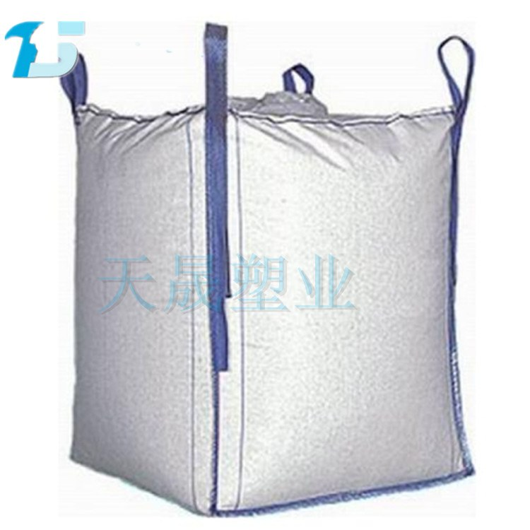 编织袋 厂家批发定制 方形上下小口锁边编织袋  防水集装袋