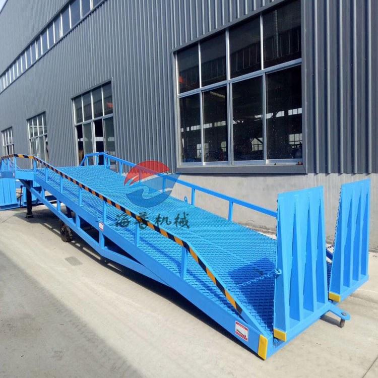 仓储物流移动式装卸货平台 移动液压登车桥 集装箱上车斜坡桥 海普厂家直销