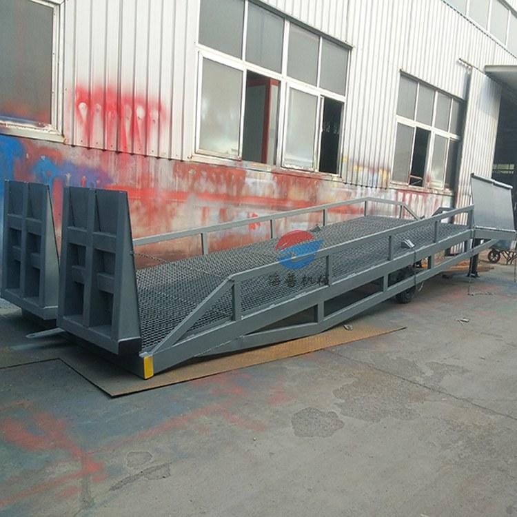 海普现货热销6-12T移动液压式登车桥 集装箱装卸货平台 物流装卸货调节板
