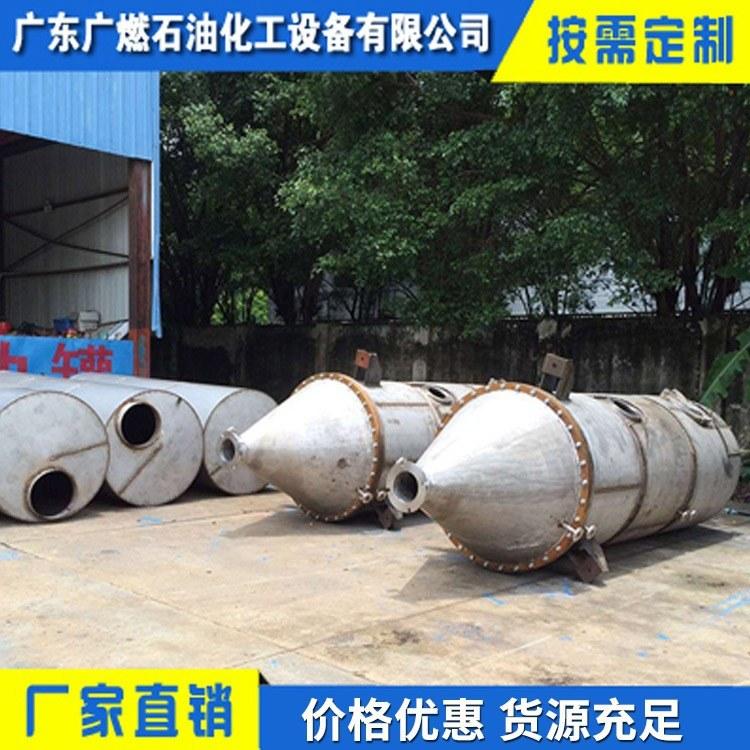 研磨机 不锈钢立式电池粉研磨机 厂家直供工业专用大功率粉碎设备