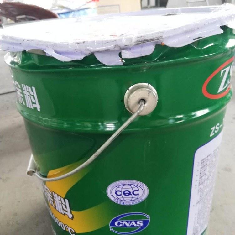 模具外壁节能降耗,志盛威华zs-1-600℃隔热保温涂料来助力