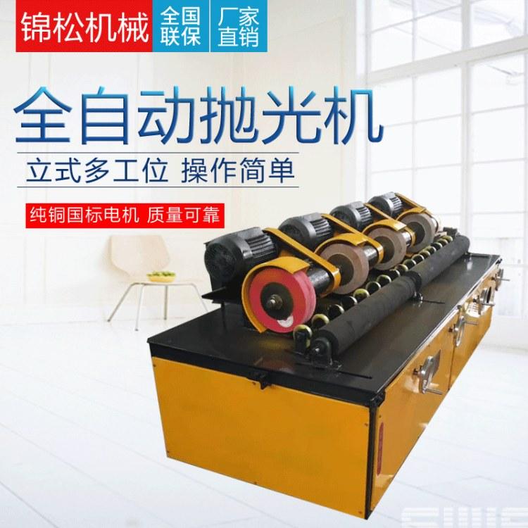 多组外圆抛光机价格  圆管抛光机  外圆抛光机图片 不锈钢管拉丝机
