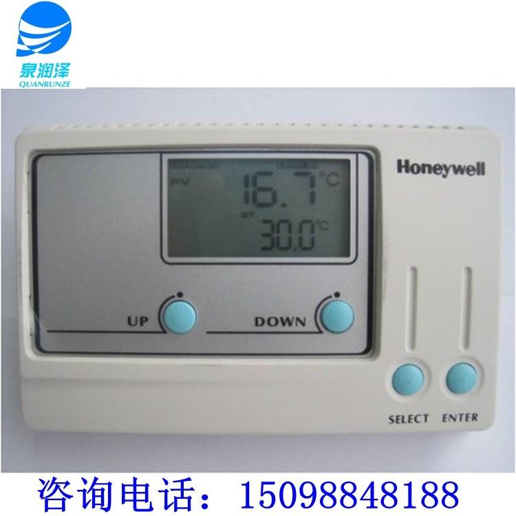 霍尼韦尔控制器 霍尼韦尔原装进口温控阀控制器T9275A 大量现货-泉润泽