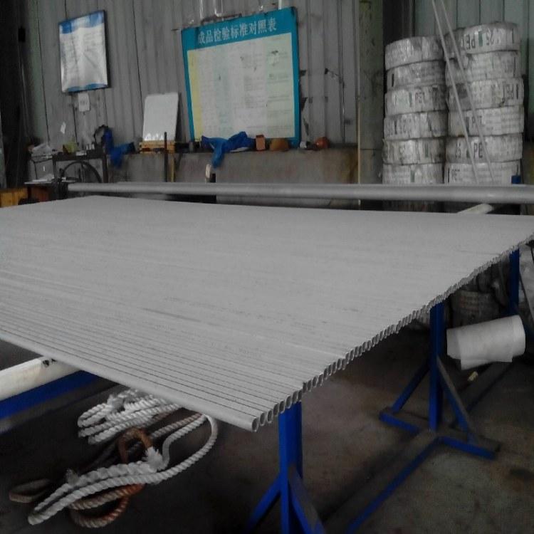 浙江生产批发2205无缝管的供应商电话