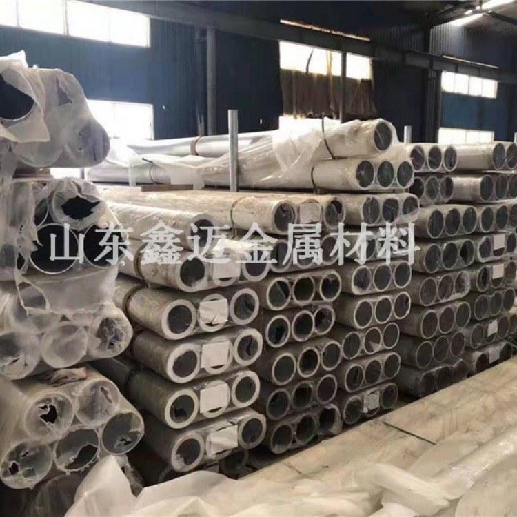 厂家批发 可按需生产铝管铝合金管材