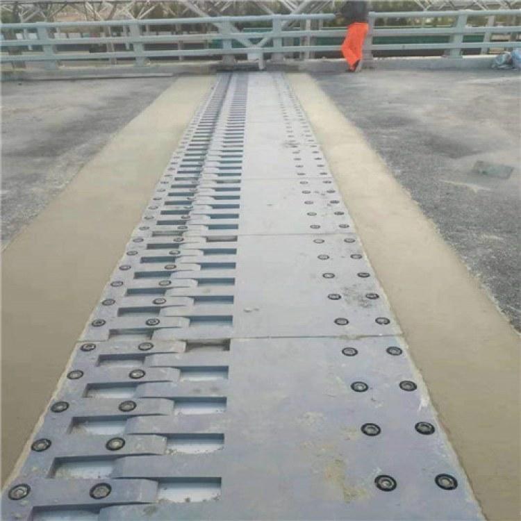 植入式桥面连续装置 变形缝梳齿板变形缝采购