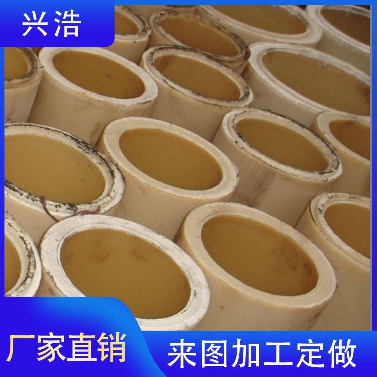 厂家供应高耐磨MC含油尼龙管 尼龙托辊管 浇铸尼龙管可来图定制