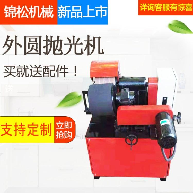 多工位抛光机  方管抛光机  不锈钢管拉丝机   无心外圆打磨机