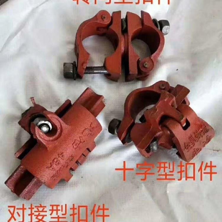 河北厂家直销建筑配件十字扣件 卡48钢管用扣件1.5斤-2.2斤规格齐全价格优惠