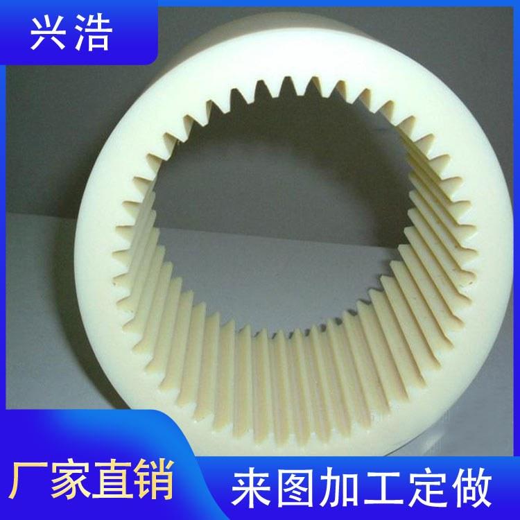 来图定制尼龙轴套尼 龙齿轮 MC尼龙衬板 尼龙托辊 包塑轴承