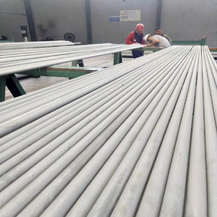 06Cr19Ni10卫生级不锈钢无缝管批发厂家