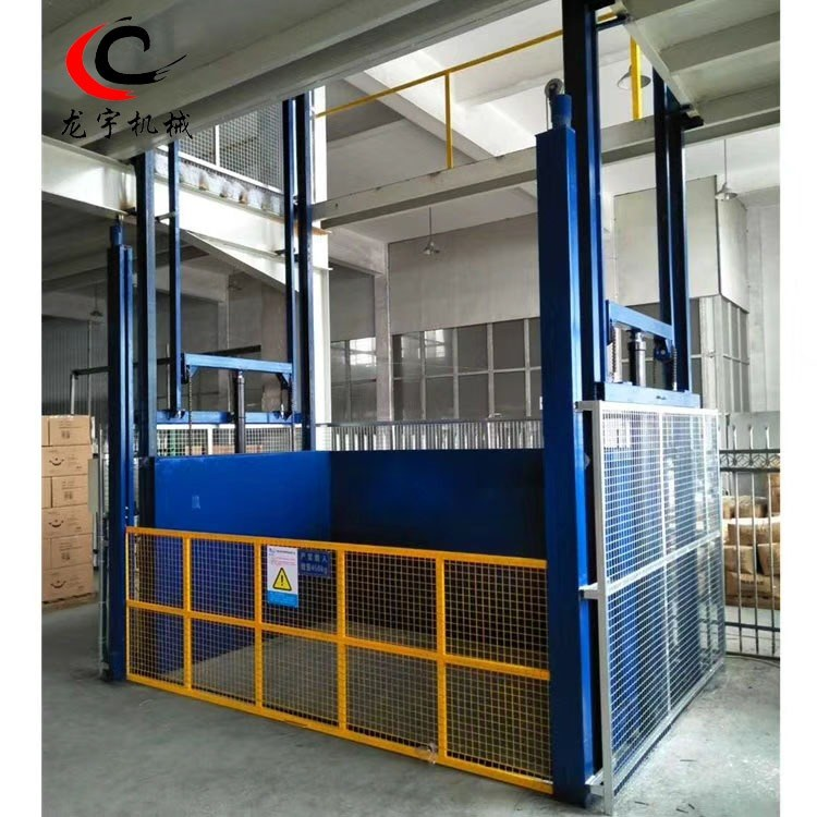 龙宇重工 链条升降机货梯车间仓库用升降平台 货物提升机设计制作