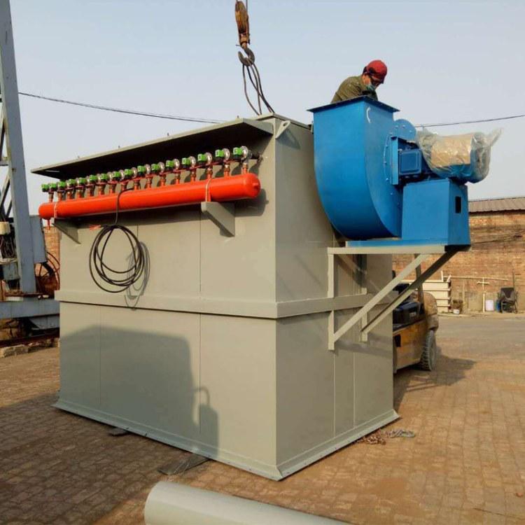 鹏龙定制 厂家直销小型单机袋式除尘器 布袋除尘器脉冲工业锅炉除尘设备