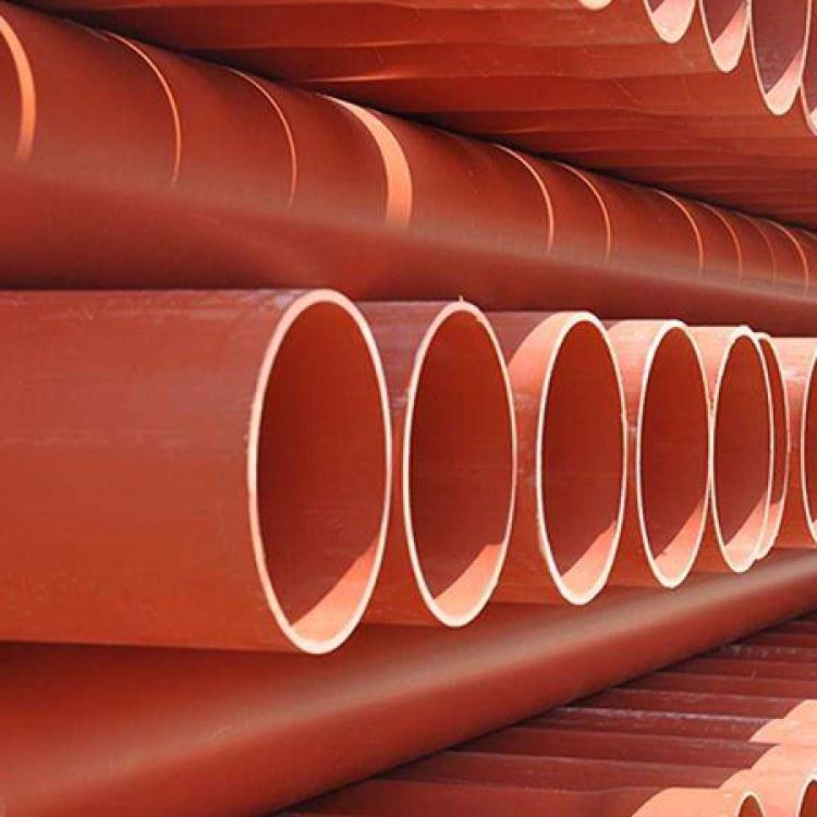 合肥C-PVC电力套管厂家 C-PVC电力套管供应价格 加工定制