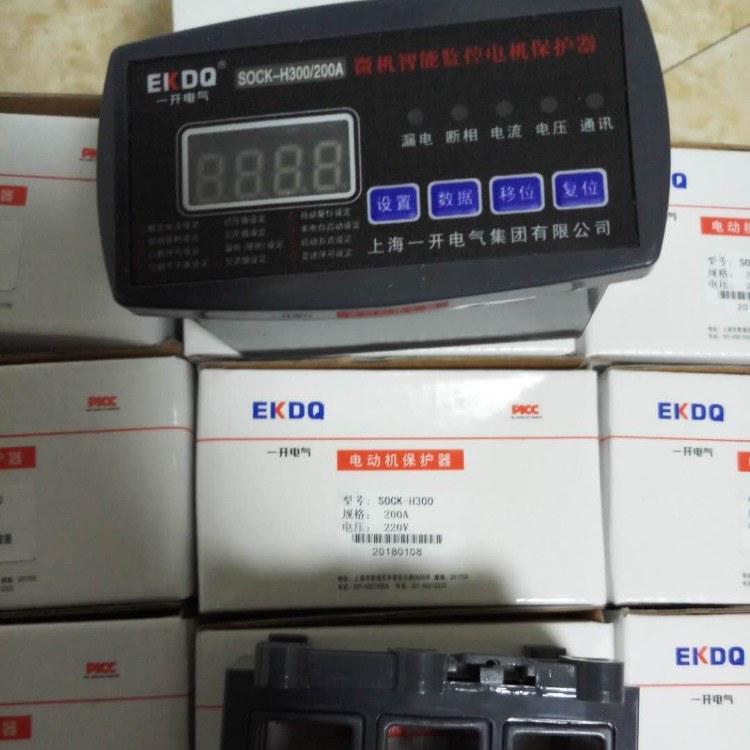 上海一开厂家直销马达保护器WJB+300/5电动机保护器微机保护装置