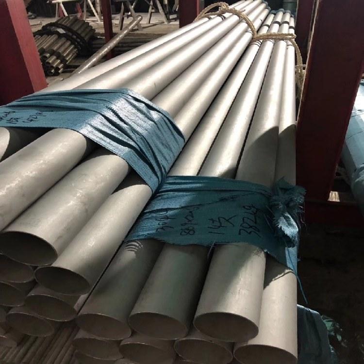 浙江S30408不锈钢焊管厂家