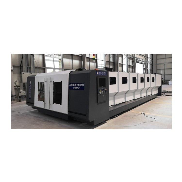 镭缘激光 高功率平面激光切割机 12000W 激光切割机 激光切管机厂家  激光切管机  切割机