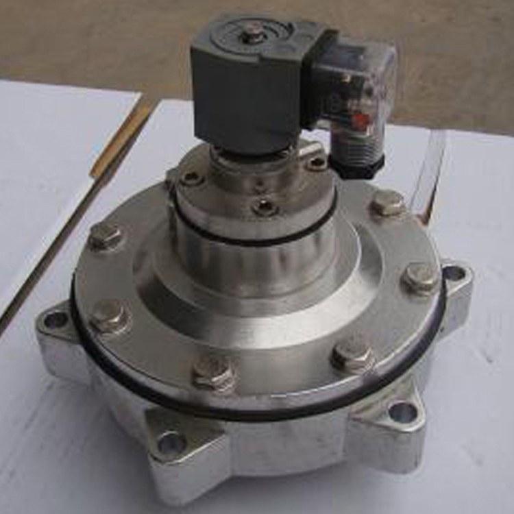 鹏龙环保 DMF-Y-25-1寸 淹没式电磁脉冲阀 布袋除尘器脉喷吹阀