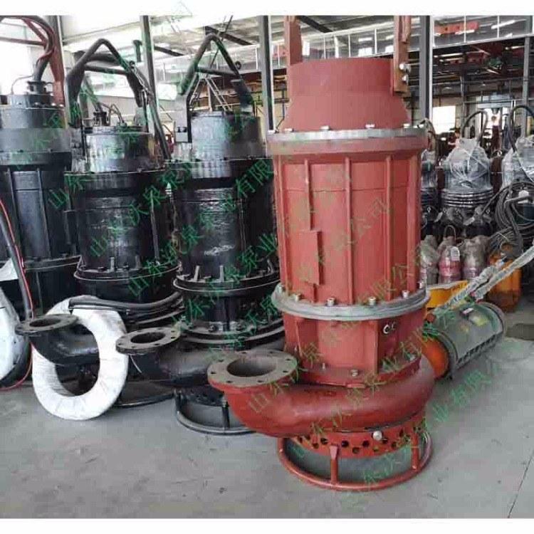 沃泉牌抽泥泵 潜水吸泥泵 沉淀池清淤泵实力厂家