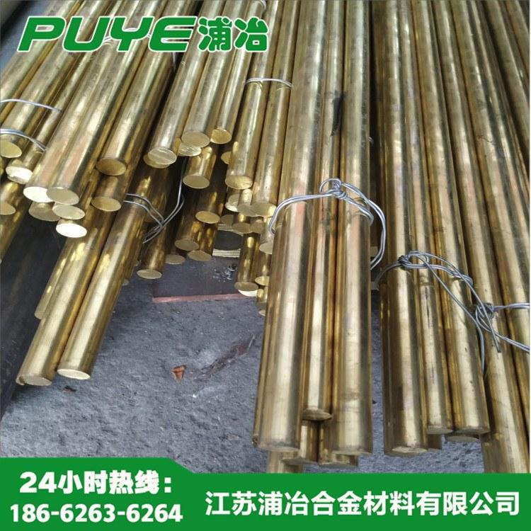 现货供应QAl11-6-6铝青铜 高耐磨耐腐蚀QAl11-6-6铝青铜板 铜管