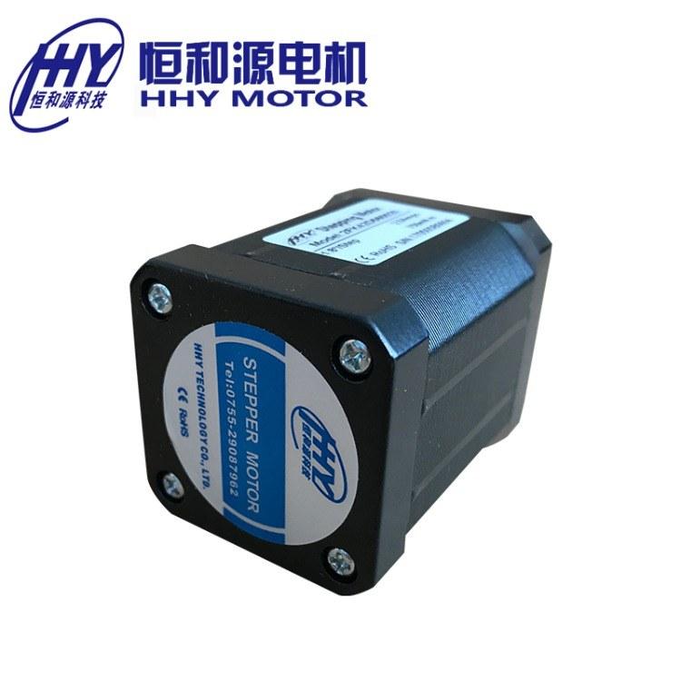 深圳厂家直销法兰20步进电机保持力矩0.018N.m现货