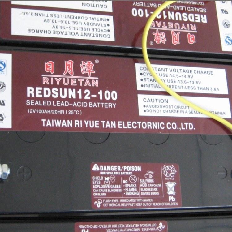 日月潭12V7AH ups不间断电源电池门禁童车电子秤安防应急灯蓄电池