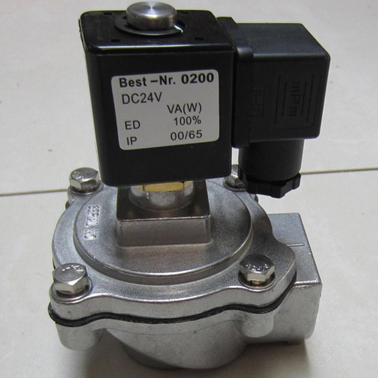 鹏龙厂家批发DYM-89淹没式脉冲阀 钢厂大型气包3寸淹没脉冲阀高质量