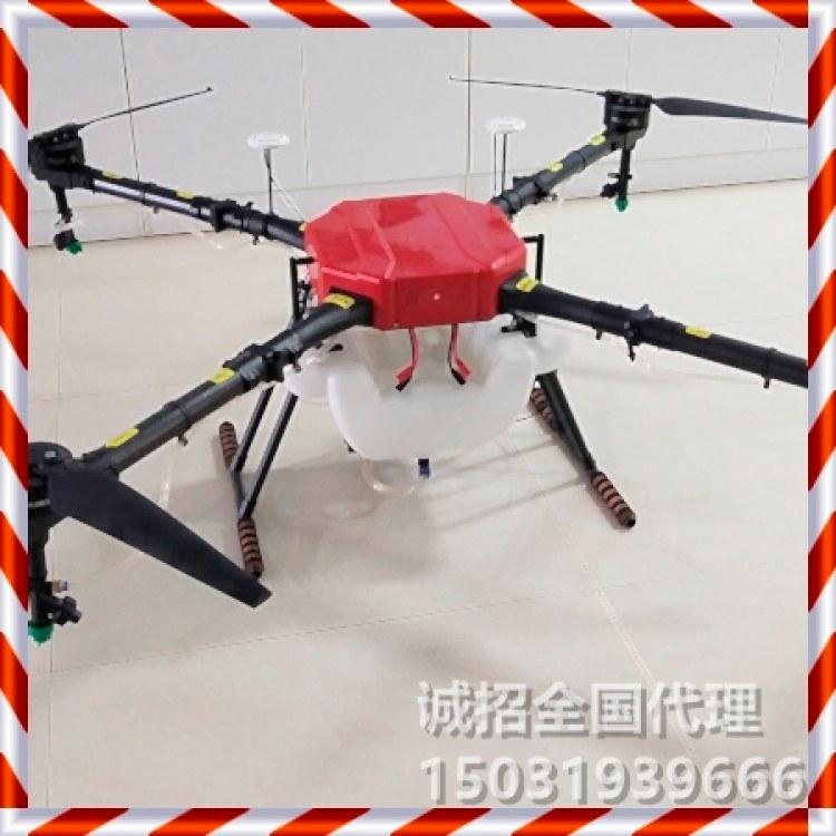 电力植保无人机  锦野植保无人机厂家  全国诚招代理