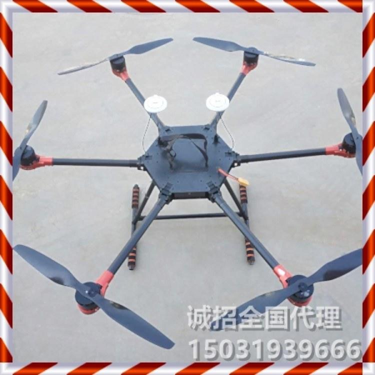 锦野植保无人机厂家  多旋翼植保无人机 各种型号产品均有销售