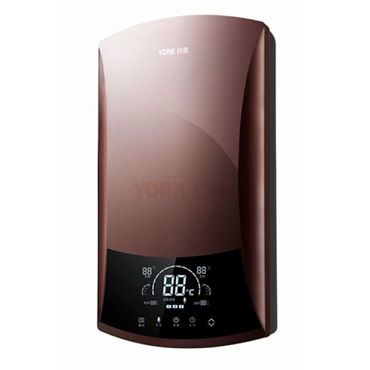 约克|壁挂式即热式快速热电热水器 家用洗澡恒温速热AI智能音控电热水器