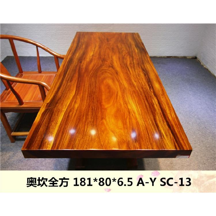 全國發貨奧坎大板功夫實木大板桌