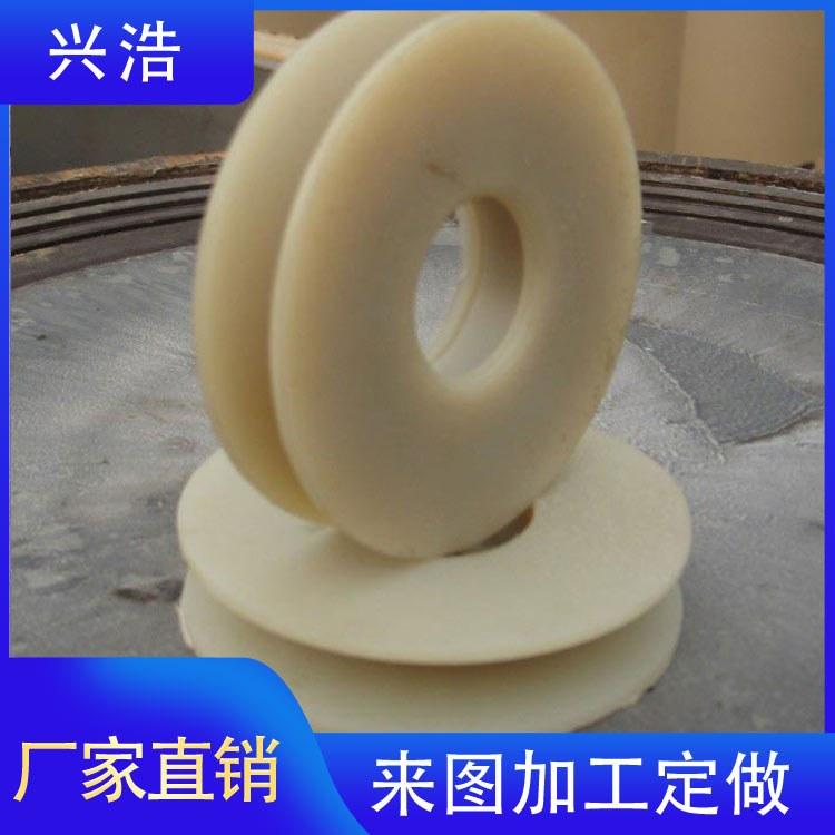 常年加工尼龙板材尼龙件加工产品定制耐磨尼龙异形件