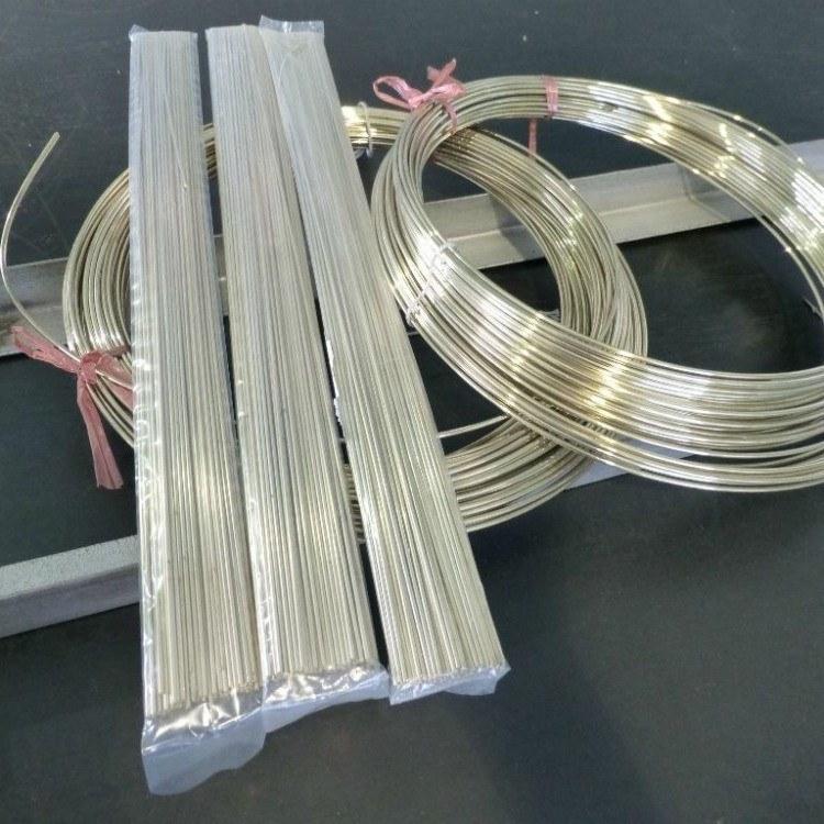 银焊条回收 高价回收银焊条 银焊丝收购 银焊片回收 银浆回收 银点回收 东莞银焊条回收 收购银焊条
