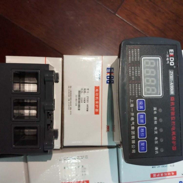 上海一开厂家直销马达智能保护装置  JDB-LQ+100F数显智能电动机监控器