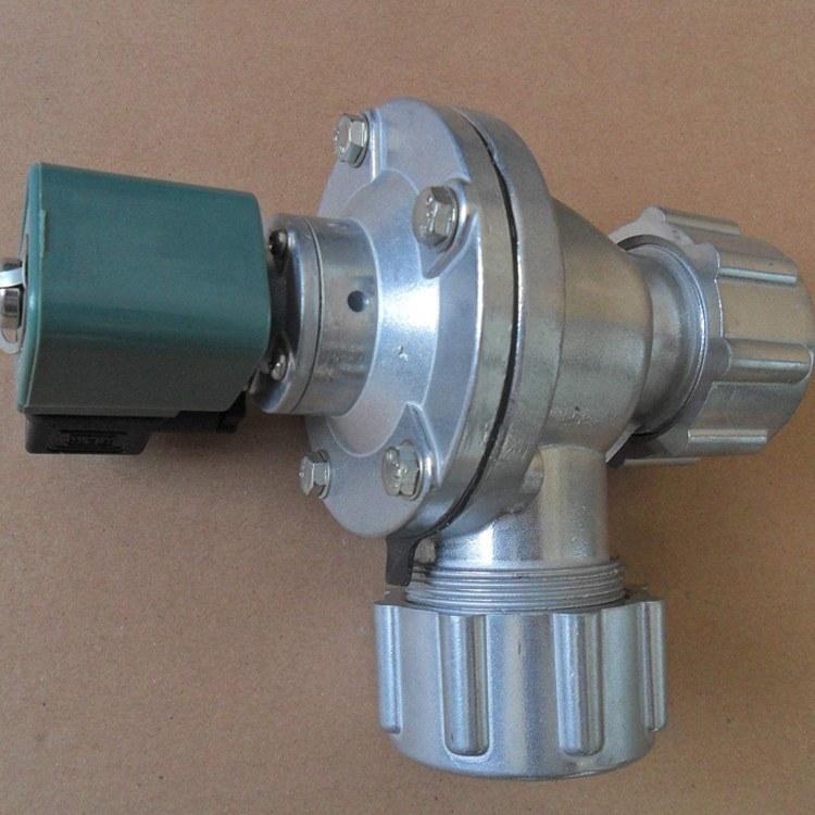 鹏龙环保 厂家供应直角式电磁脉冲阀 生产厂家 现货供应 RMF-Z-25P直角式电磁脉冲阀 直销