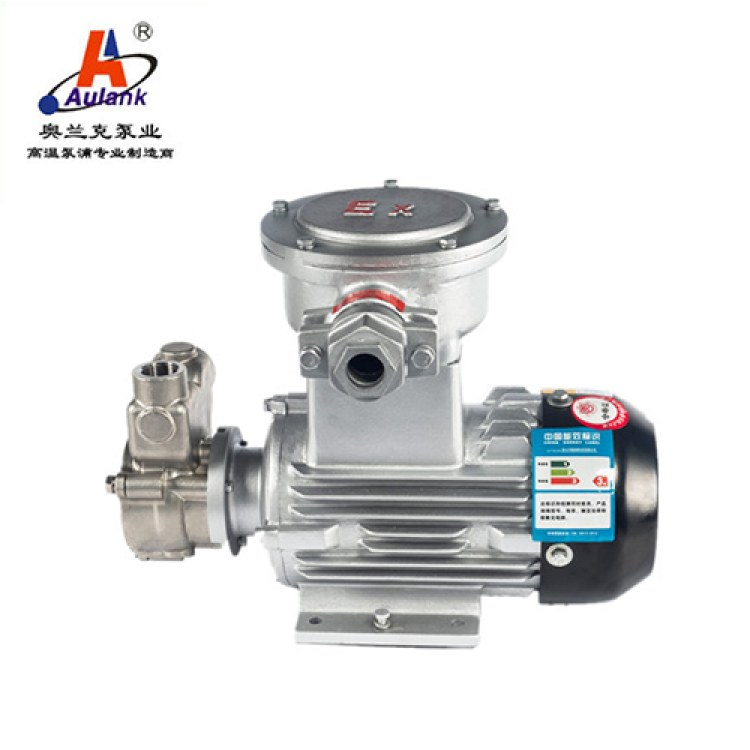奥兰克泵业 微纳米气泡发生器 高压力泵 自吸泵