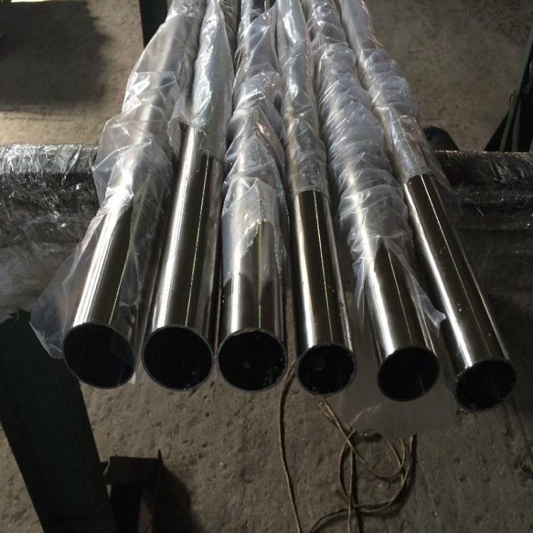 网上买精轧卫生级不锈钢管价格