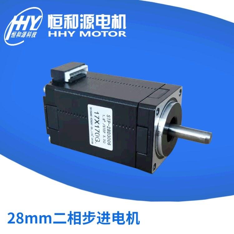 深圳厂家发货28步进电机HY02-2850-010D5