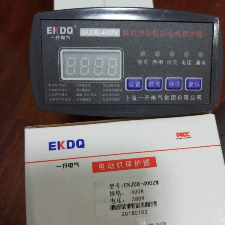 上海一开厂家直销电动机马达综合保护器  WJB+50数显智能电动机监控器